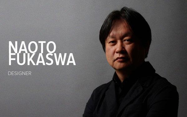 naoto fukasawa in. Black Bedroom Furniture Sets. Home Design Ideas