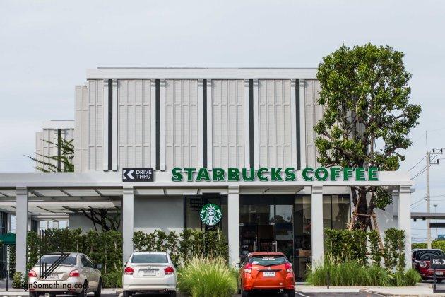 Starbucks บ้านใหญ่วังน้อย