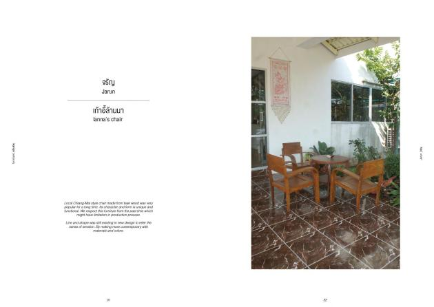 issaraphap_catalog2016-page-018