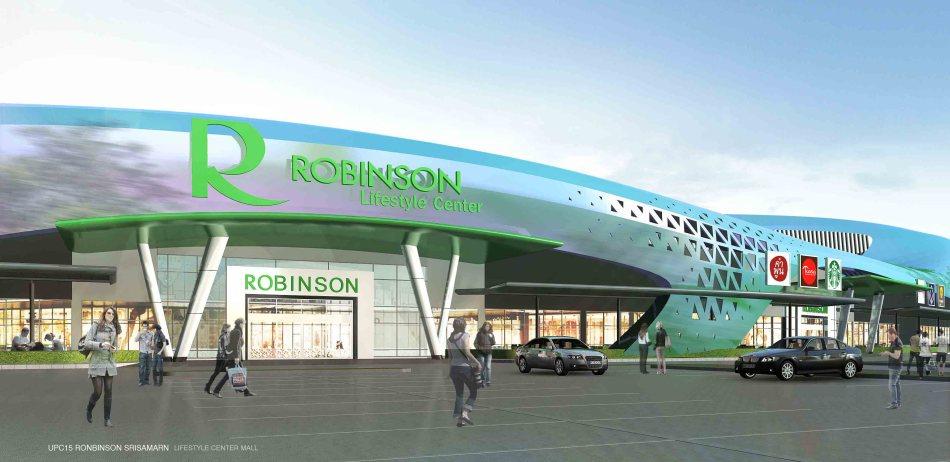 robinson-lifestyle-center-srisamarn-branch-002
