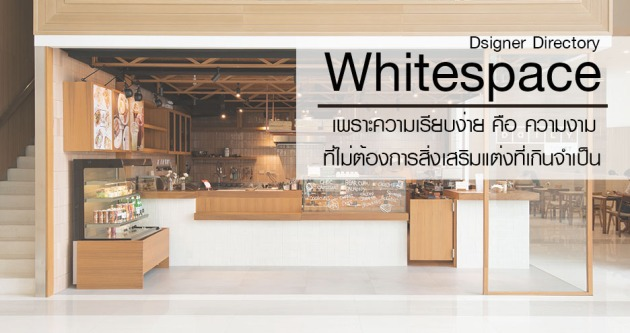cover_whitespace1
