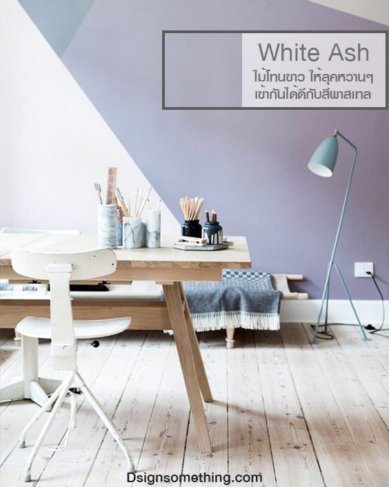 02white-ash