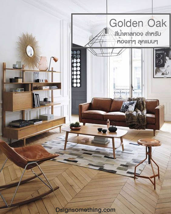 03golden-oak